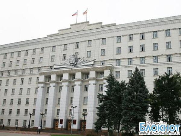 Заместители губернатора Ростовской области отчитались о доходах: самый богатый - Сергей Бондарев