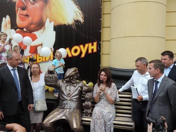 Вдова Олега Попова восхитилась Ростовом и сравнила его с Парижем