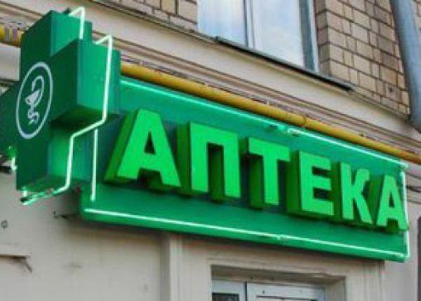 Житель Новочеркасска отсудил у аптеки «36,6» более 400 рублей за сироп подорожника, проданный с наценкой
