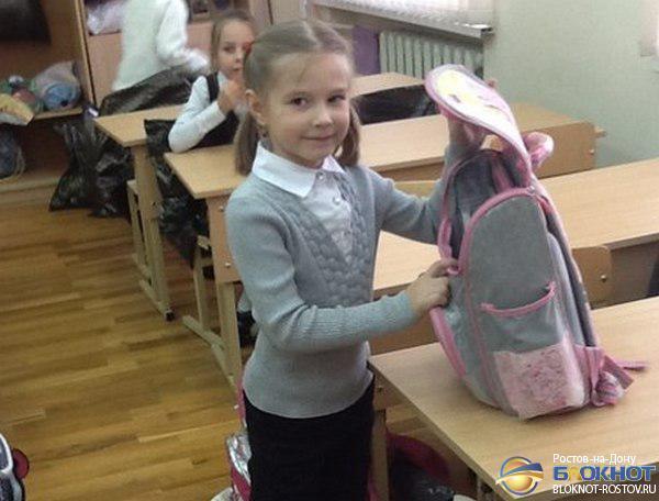 В новом учебном году в Ростове за школьные парты сядут 8 729 первоклассников