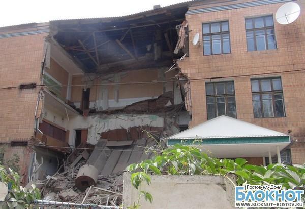В гимназии Гуково обрушились стены и перекрытия. ВИДЕО