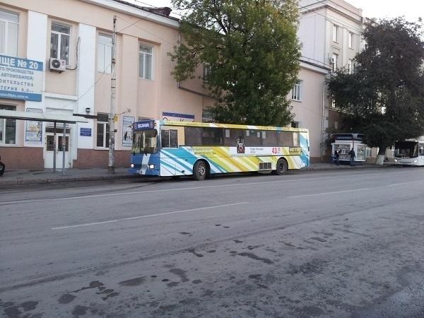 В Ростове АТП № 5 обманным путем выиграло торги на перевозку пассажиров