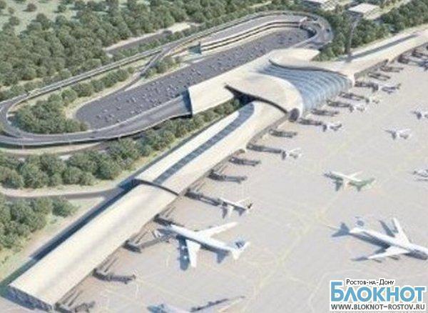 В Ростовской области проведут оценку 23 участков под аэропортовый комплекс «Южный»