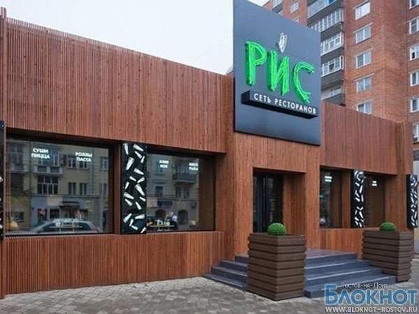 В Ростовской области управляющий ресторана «Рис» похитил 1 млн рублей