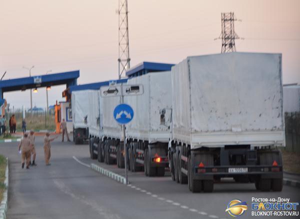В Ростовской области на КПП Донецк начали таможенный контроль грузовиков с гуманитарной помощью для Украины