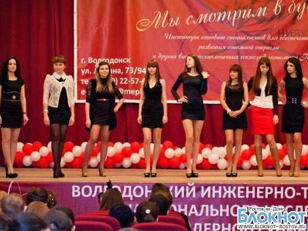 В Ростовской области участниц конкурса «Мисс Атом» обязали почистить страницы в социальных сетях