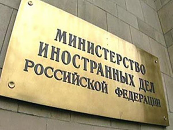 МИД России направило в Украину ноту протеста в связи с нарушением границы в Ростовской области