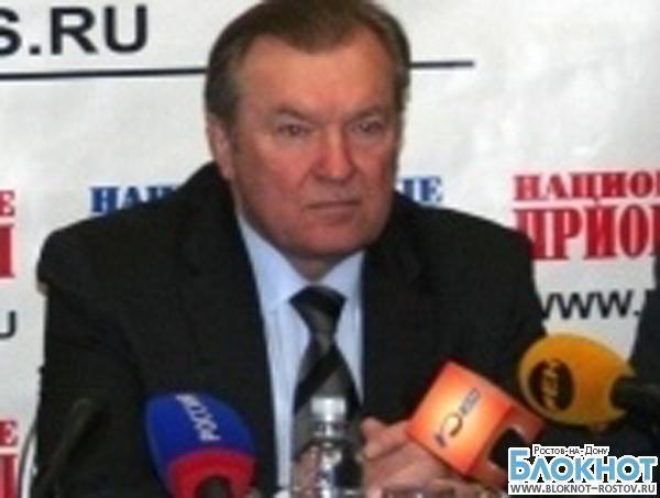 В Ростове увеличат размер пени за долги по услугам ЖКХ в два раза