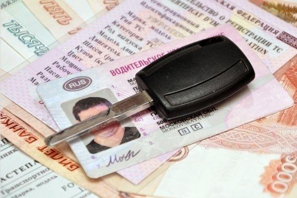 С 5 ноября в России изменились правила получения водительских прав