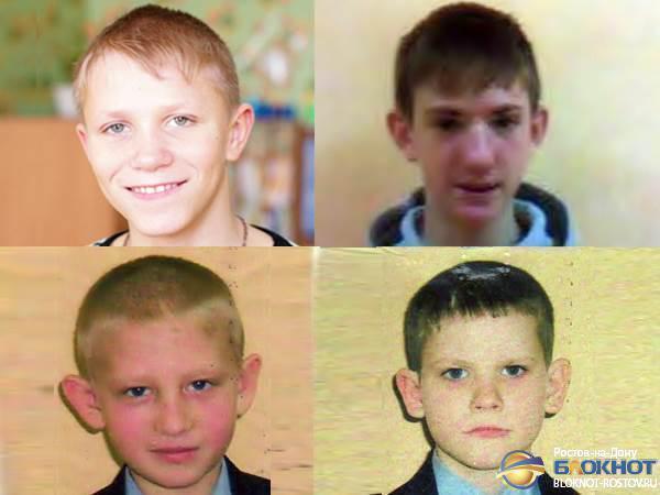 В Ростовской области нашли подростков, сбежавших из детского дома
