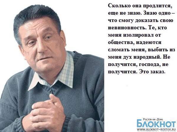 В Новочеркасске начались предварительные слушания по делу издателя Толмачева