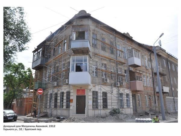 В Ростове здания, попавшие в программу капремонта к ЧМ-2018, рискуют потерять исторический облик