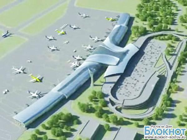 Новый аэропорт «Южный» с Ростовом соединят две дороги