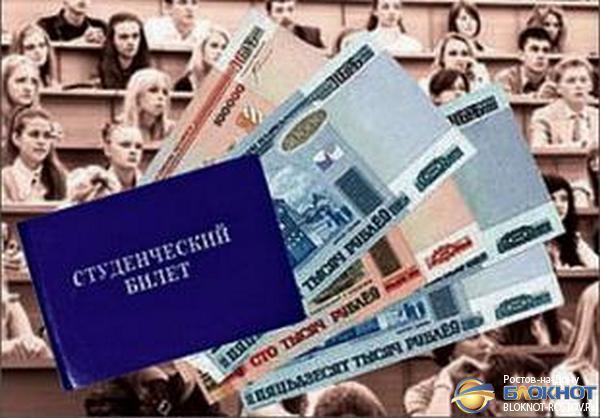 Выучить ребенка в ростовских вузах вылетит родителям в копеечку