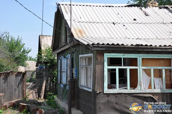 Россия не исключает нанесение «точечных ответных ударов» по Украине в ответ на обстрел Ростовской области