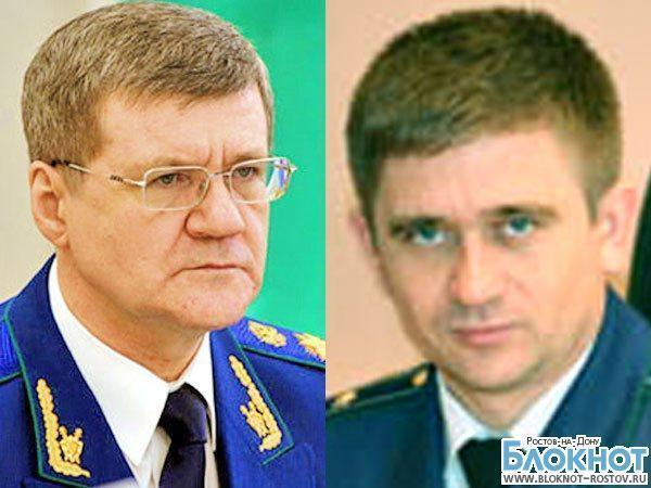 Племянник Генпрокурора РФ уволился с должности прокурора Таганрога