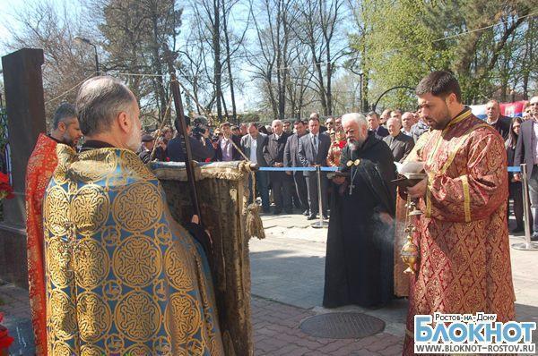 Ростовские армяне помянули жертв геноцида