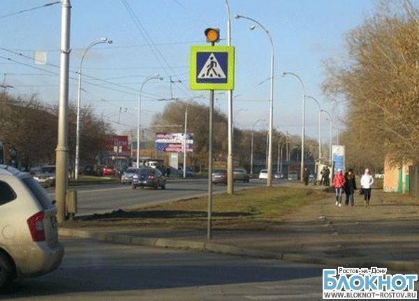 В Ростове на нерегулируемых переходах появятся одноглазые светофоры на солнечных батареях