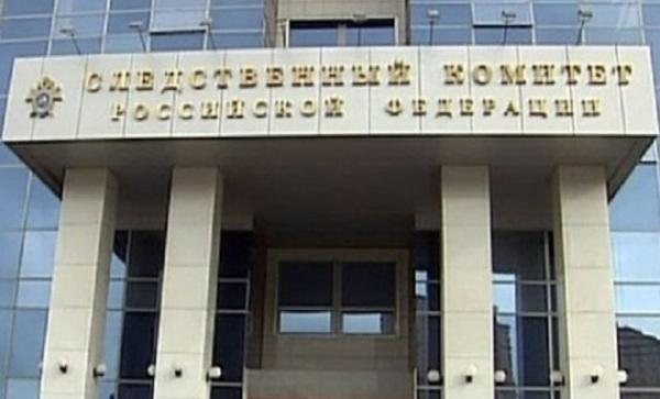 СК РФ возбудил уголовное дело по факту гибели жителя Донецка от украинского снаряда