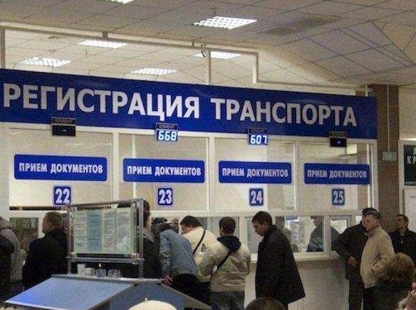 В Ростовской области возобновили работу все МРЭО