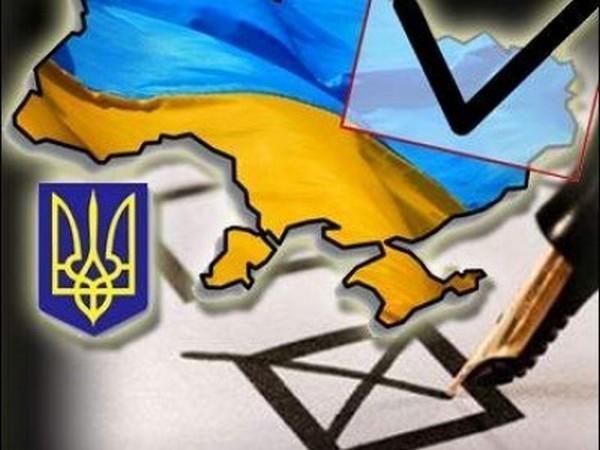 Украинцы смогут проголосовать на внеочередных выборах президента в Ростове