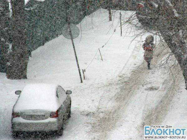 В Ростовской области ожидаются сильный снег и ветер