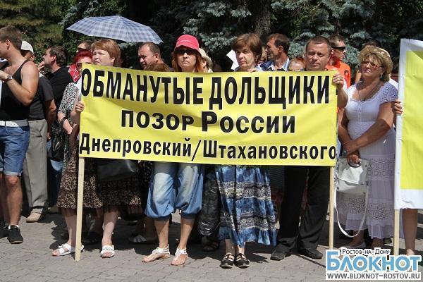 На Дону рассмотрят законопроект о поддержке дольщиков, но субсидии составят только 10 %