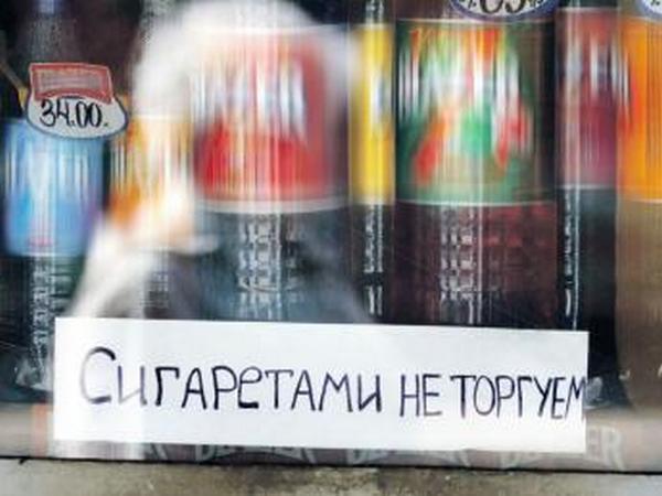 С 1 июня ростовские магазины спрячут сигареты от покупателей