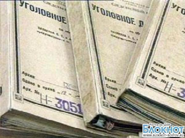 Сейф с делами из Ставрополя, найденный на свалке в Ростове, выбросили во время переезда