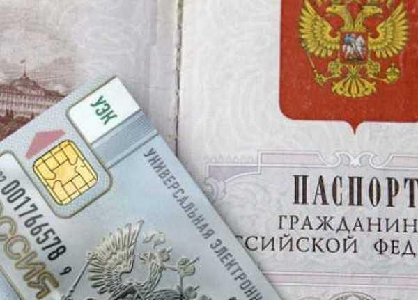 Жители Ростовской области одними из первых получат электронные паспорта