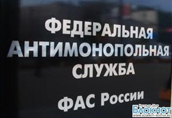 В Ростовской области «Билайн» незаконно навязывал дополнительную услугу «Безлимитный Интернет»