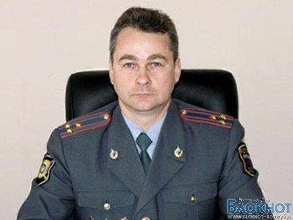 Начальник донской полиции Алексей Лапин официально уволен, на место руководителя назначен Андрей Ларионов из Ульяновска
