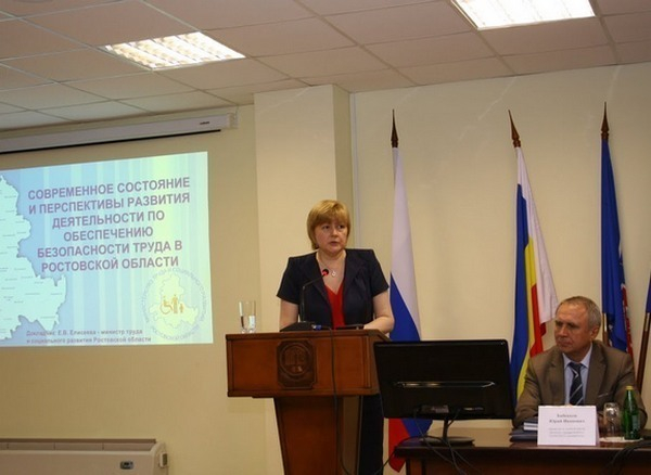 В столице ЮФО прошел семинар по вопросу внедрения специальной оценки условий труда