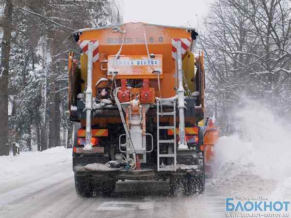 Ростов-на-Дону закупает опасные реагенты на основе бишофитов