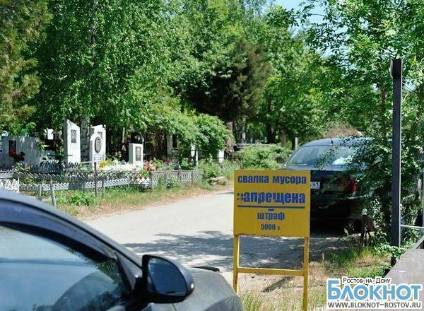 Северное кладбище Ростова незаконно заняло 170 га в Аксайском районе