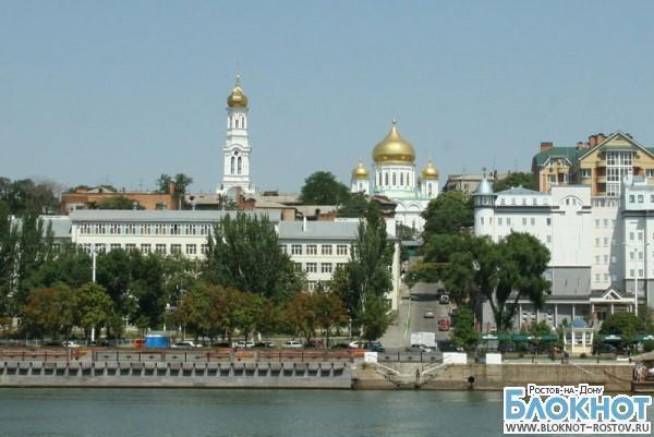 В Ростове планируют обновить исторический центр города