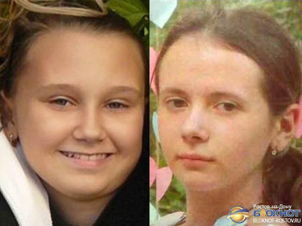 В Новочеркасске пропали две 13-летние школьницы-подружки