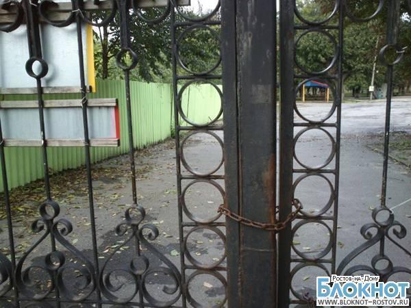 В Новочеркасске детский парк вновь открыли, но лишь до зимы