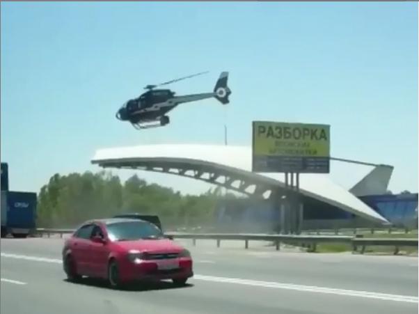 В Ростове вертолет взлетел с заправки у Тачанки