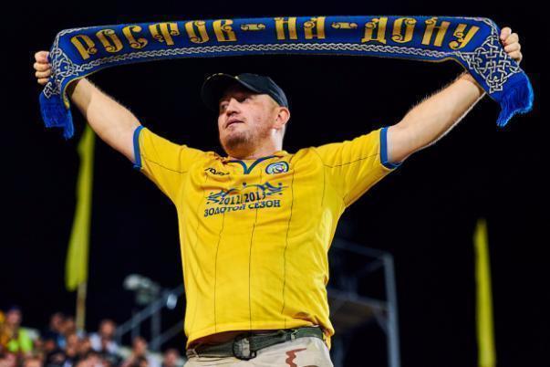 «Атлетико» не реализовал  ниодного билета наматч с«Ростовом»