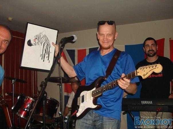 Музыкант рок-группы пропал в Ростове-на-Дону