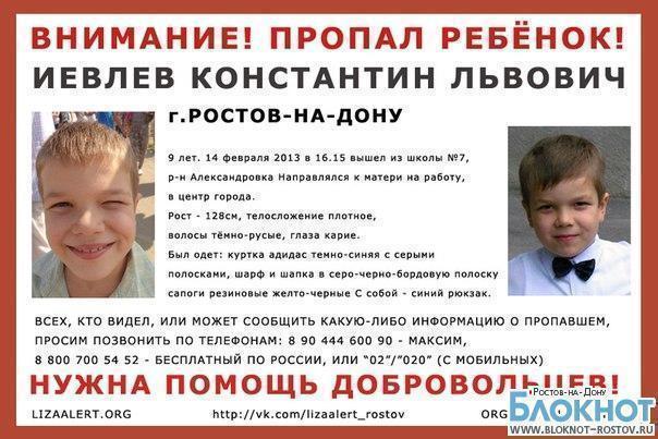 В Ростове пропал 9-летний школьник, мальчик исчез в Александровке, где осенью похитили Дашу Попову