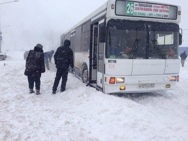 В Ростове на маршруты вышло только 55 процентов общественного транспорта