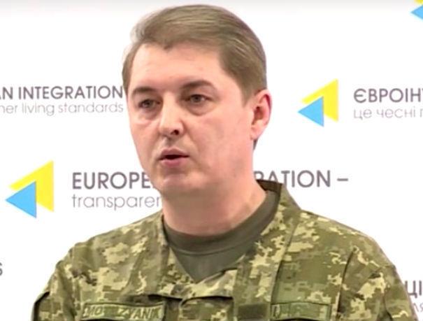 Украинские военные на вертолете облетят Ростовскую область для тщательной проверки