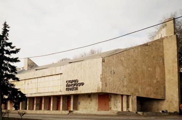 ВРостове началась реконструкция здания прежнего кинотеатра «Прибой»