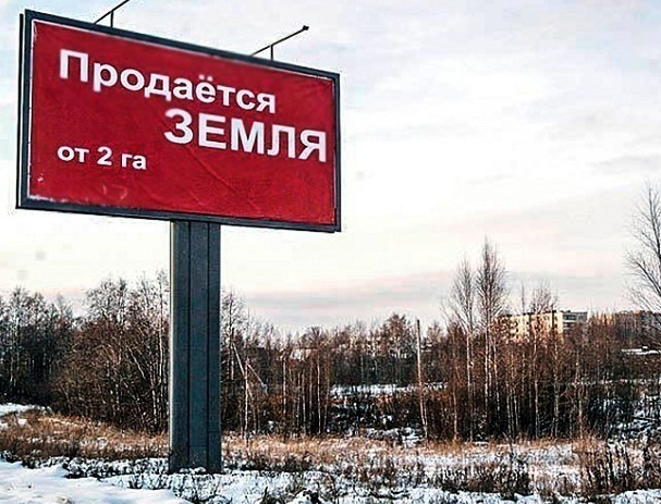 Экс-глава сельского поселения получила срок зато, что раздавала землю знакомым