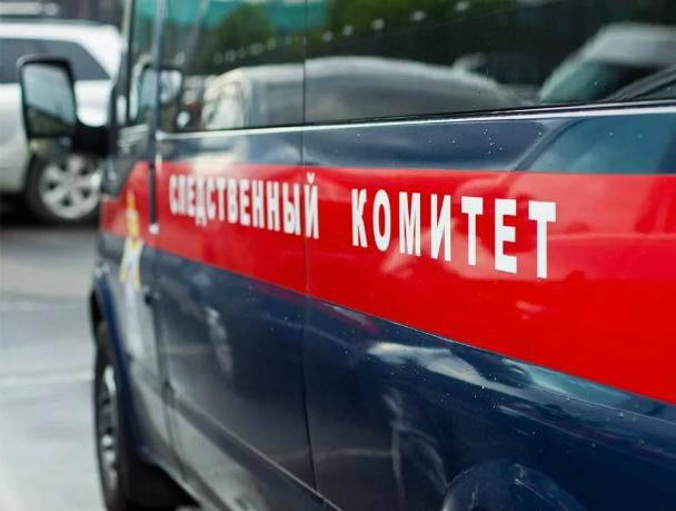 Следком возбудил уголовное дело после взрыва в шахте под Ростовом