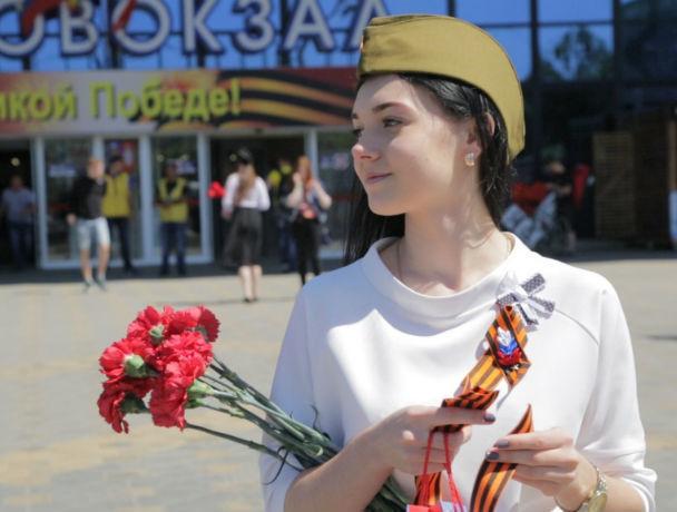Победную акцию «Георгиевская лента» организовали сотрудники компании «Донавтовокзал»