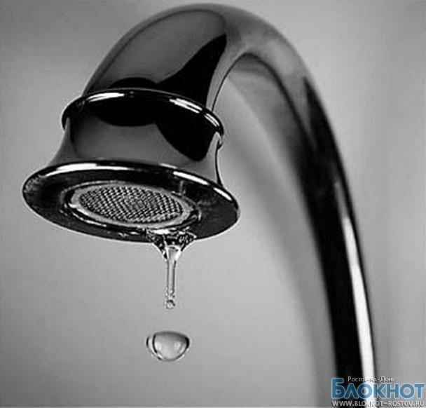 В Первомайском районе Ростова не будет воды