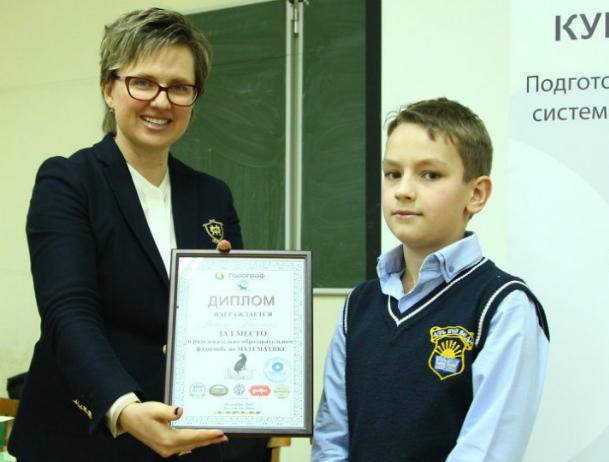 Подарочное тестирование решил организовать для школьников учебный центр Ростова